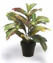Hobby kunstplant croton groen bordeaux pot