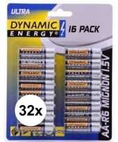Hobby x dynamic energy aa batterijen 10138459